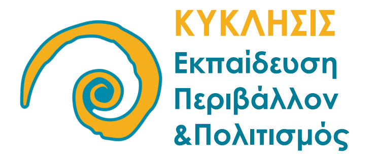 cyclisis_new logo_nobackground
